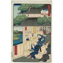 歌川広景: No. 45, View of Akasaka (Akasaka no kei), from the series Comical Views of Famous Places in Edo (Edo meisho dôke zukushi) - ボストン美術館