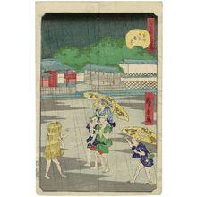 歌川広景: No. 46, Honjo Asakusa, from the series Comical Views of Famous Places in Edo (Edo meisho dôke zukushi) - ボストン美術館