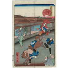 歌川広景: No. 49, Naitô Shinjuku, from the series Comical Views of Famous Places in Edo (Edo meisho dôke zukushi) - ボストン美術館