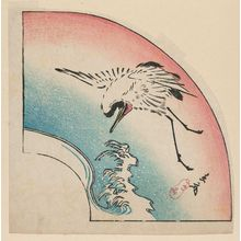 Utagawa Hiroshige: Crane Flying over Wave, in fan shape - Museum of Fine Arts