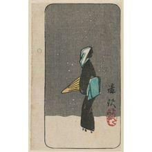 Utagawa Hiroshige: The Scene of the Streetwalker, in Kôshaku (Kôshaku yotaka ba), cut from one sheet of the series Mirror of Drama in Cutouts (Harimaze jôruri kagami) - Museum of Fine Arts