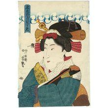 Utagawa Yoshitsuya: Mitate ? musume - Museum of Fine Arts