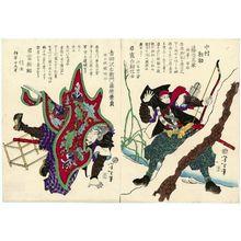 月岡芳年: No. 35, Nakamura Kansuke Fujiwara no Masatoki (R), and No. 36, Yoshida Sawaemon Fujiwara no Kanesada (L), from the series Pictorial Biographies of the Loyal Retainers (Seichû gishi meimei gaden) - ボストン美術館