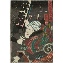 歌川芳艶: Actor, Edo no hana yoru no nigiwai - ボストン美術館