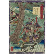 Utagawa Yoshitsuya: No. 37, The Death in Battle of Umanosuke's Household Retainer Hayase Banshirô, from the series ...gundan gojûyojô - Museum of Fine Arts