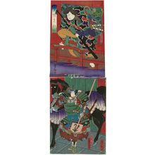 Utagawa Yoshitaki: Actors Onoe Tamizô II as Ibaraki-dôji (above) and Mimasu Daigorô V as Watanabe Tsuna (below) in the play Keisei Ôeyama - Museum of Fine Arts