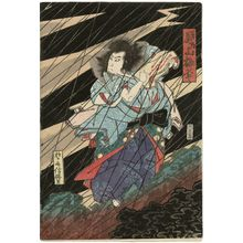 Gokyôtei Nobukatsu: Actor Onoe Baikô III as Kanshôjô - Museum of Fine Arts
