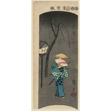 Utagawa Hiroshige: Ôiso: Sukenari [=Soga Jûrô], cut from sheet 2 of the series Cutouts for the Fifty-three Stations (Gojûsan tsugi harimaze), also called Cutout Pictures of the Tôkaidô Road (Tôkaidô harimaze zue) - Museum of Fine Arts