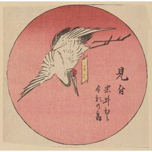 Utagawa Hiroshige: Mitsuke: Tagged Cranes at Iwaimura (Mitsuke, Iwaimura reisatsu no tsuru), cut from sheet 8 of the series Cutouts for the Fifty-three Stations (Gojûsan tsugi harimaze), also called Cutout Pictures of the Tôkaidô Road (Tôkaidô harimaze zue) - Museum of Fine Arts