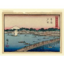 歌川広重: Sunset Glow at Ryogoku Bridge (Ryôgoku yûshô), from the series Twelve Views of Edo (Edo jûni kei) - ボストン美術館