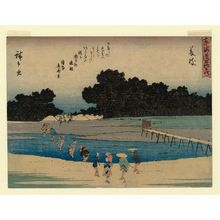 Utagawa Hiroshige: Fujieda, from the series Fifty-three Stations of the Tôkaidô Road (Tôkaidô gojûsan tsugi), also known as the Kyôka Tôkaidô - Museum of Fine Arts