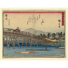 Utagawa Hiroshige: Okazaki: Yahagi Bridge (Okazaki, Yahagi no hashi), from the series Fifty-three Stations of the Tôkaidô Road (Tôkaidô gojûsan tsugi), also known as the Kyôka Tôkaidô - Museum of Fine Arts
