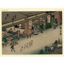 歌川広重: Kuwana: Tomita tachiba (Kuwana, Tomita tachiba no zu), from the series Fifty-three Stations of the Tôkaidô Road (Tôkaidô gojûsan tsugi), also known as the Kyôka Tôkaidô - ボストン美術館