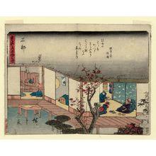 歌川広重: Ishibe, from the series Fifty-three Stations of the Tôkaidô Road (Tôkaidô gojûsan tsugi), also known as the Kyôka Tôkaidô - ボストン美術館