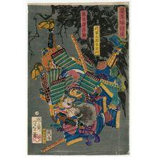 月岡芳年: Eimei kumiuchi soroe - ボストン美術館