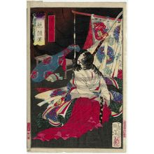 月岡芳年: Yodo no kimi, from the series Essays by Yoshitoshi (Ikkai zuihitsu) - ボストン美術館