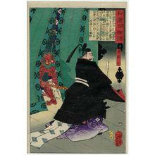 Tsukioka Yoshitoshi: Lord Sadanobu (Sadanobu kô), from the series One Hundred Ghost Stories from China and Japan (Wakan hyaku monogatari) - Museum of Fine Arts