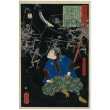 Tsukioka Yoshitoshi: Ôya Tarô Mitsukuni, from the series One Hundred Ghost Stories from China and Japan (Wakan hyaku monogatari) - Museum of Fine Arts