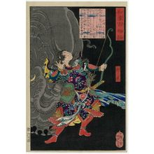 Tsukioka Yoshitoshi: Shôbu, from the series One Hundred Ghost Stories from China and Japan (Wakan hyaku monogatari) - Museum of Fine Arts