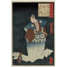 Tsukioka Yoshitoshi: Nikki Danjô Naonori, from the series One Hundred Ghost Stories from China and Japan (Wakan hyaku monogatari) - Museum of Fine Arts