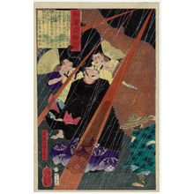 月岡芳年: Lord Mashiba Hisayoshi, the Tairyô (Mashiba Tairyô Hisayoshi kô), from the series One Hundred Ghost Stories from China and Japan (Wakan hyaku monogatari) - ボストン美術館