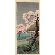 高橋弘明: The Sumida River (Sumidagawa) - ボストン美術館