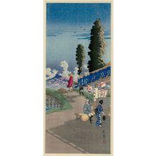 Takahashi Hiroaki: Naka Izumi - Museum of Fine Arts