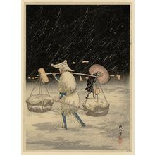 Takahashi Hiroaki: Snow at Night (Yoru no yuki) - Museum of Fine Arts