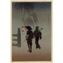 Takahashi Hiroaki: Street Singers (Ukiyobushi) - Museum of Fine Arts