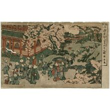 Utagawa Kuniyasu: View of Kan'ei-ji Temple at Tôeizan (Tôeizan Kan'ei-ji no zu), from the series Newly Published Perspective Pictures (Shinpan uki-e) - Museum of Fine Arts