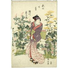 Utagawa Kuniyasu: Actor Segawa Kikunojô and the Seven Plants of Autumn (Aki no nanagusa) - Museum of Fine Arts