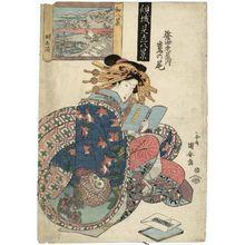 Utagawa Kuniyasu: Eight Views of Japan, Akashi Bay (Yamato hakkei, Akashi no ura): Takanoo of the Sugata-Ebiya, from the series Courtesans Compared to Eight Views (Keisei mitate hakkei) - Museum of Fine Arts
