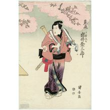 Utagawa Kuniyasu: Actor Iwai Kumesaburô as Karigane Bunshichi, an Imagined Role (Mitate) - Museum of Fine Arts