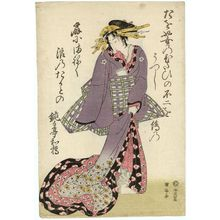 Utagawa Kuniyasu: Courtesan - Museum of Fine Arts