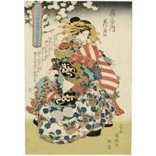 Utagawa Kuniyasu: Parody of Yan Qing (Rôshi Ensei): Hanatori of the Ôgiya, from the series One Hundred and Eight Heroes of the Popular Shuihuzhuan (Tsûzoku Suikoden gôketsu hyakuhachinin no hitori) - Museum of Fine Arts