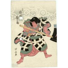 Utagawa Kuniyasu: Actors Iwai Kumesaburô as Kaidômaru (R) and Segawa Kikunojô as the Witch of the Ashigara Mountains (Ashigarayama no Yamauba) - Museum of Fine Arts