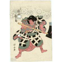 歌川国安: Actors Iwai Kumesaburô as Kaidômaru (R) and Segawa Kikunojô as the Witch of the Ashigara Mountains (Ashigarayama no Yamauba) - ボストン美術館