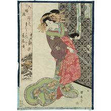 歌川国安: Tsukishio, from the series Rokkasen - ボストン美術館