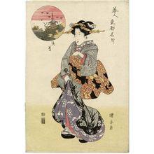 歌川国安: Asakusa, from the series Beauties for Famous Places in the Eastern Capital (Bijin Tôto meisho) - ボストン美術館