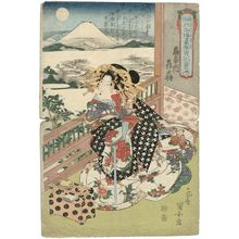 Utagawa Kuniyasu: Parody of Zhu Wu, the Divine Strategist (Shinkigunshi Shubu no mitate): Hanaôgi of the Ôgiya, from the series One Hundred and Eight Heroes of the Popular Shuihuzhuan (Tsûzoku Suikoden gôketsu hyakuhachinin no hitori) - Museum of Fine Arts