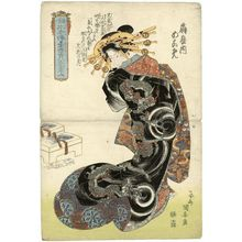 Utagawa Kuniyasu: Parody of Shi Jin, the Nine Dragoned (Kyûmonryû Shishin no mitate): Akomi of the Ôgiya, from the series One Hundred and Eight Heroes of the Popular Shuihuzhuan (Tsûzoku Suikoden gôketsu hyakuhachinin no hitori) - Museum of Fine Arts