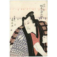 Utagawa Kuniyasu: Actor Bandô Mitsugorô - Museum of Fine Arts
