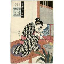 Utagawa Kuniyasu: Dôgu hakkei, Kihan - Museum of Fine Arts