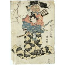 Utagawa Kuniyasu: Actor - Museum of Fine Arts