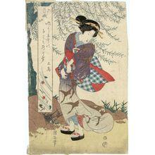 Utagawa Kuniyasu: Rokkasen - Museum of Fine Arts