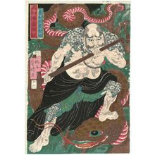 Utagawa Yoshiharu: Lu Zhishen, the Tattooed Priest (Kaoshô Rochishin), from the series Mirror of Heroes of the Shuihuzhuan (Suikoden gôketsu kagami) - ボストン美術館