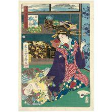 Utagawa Yoshiharu: Fukagawa karitaku zensei soroe - ボストン美術館