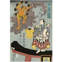 Utagawa Yoshiharu: Acrobat Hayatake Torakichi from Osaka - ボストン美術館