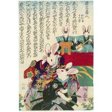 Yoshifuji: Rabbits as Okaru and Kanpei - Museum of Fine Arts