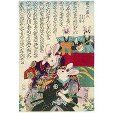 芳藤: Rabbits as Okaru and Kanpei - ボストン美術館